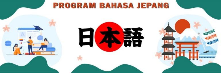 brosur bahasa jepang